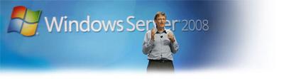 Windows Server 2008 goes RTM